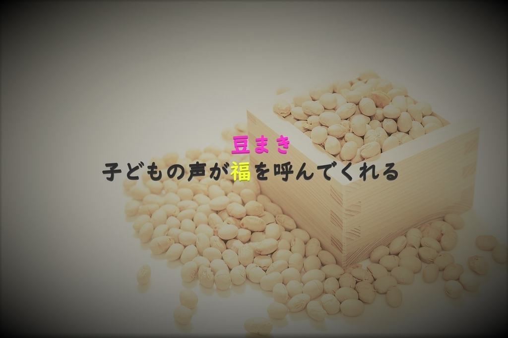 f:id:yuukirena1824:20190203231436j:plain
