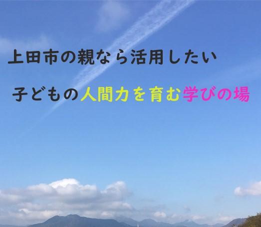f:id:yuukirena1824:20190204022502j:plain
