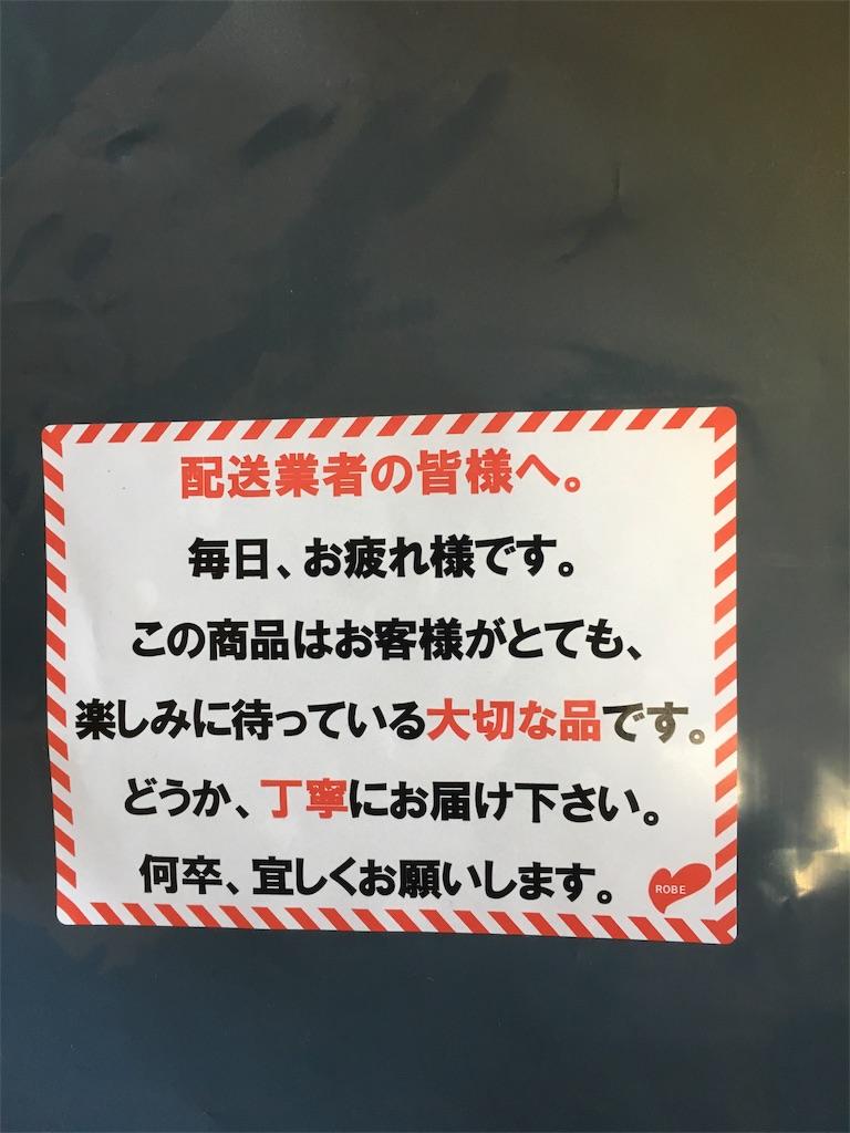 f:id:yuukirena1824:20190209093452j:image