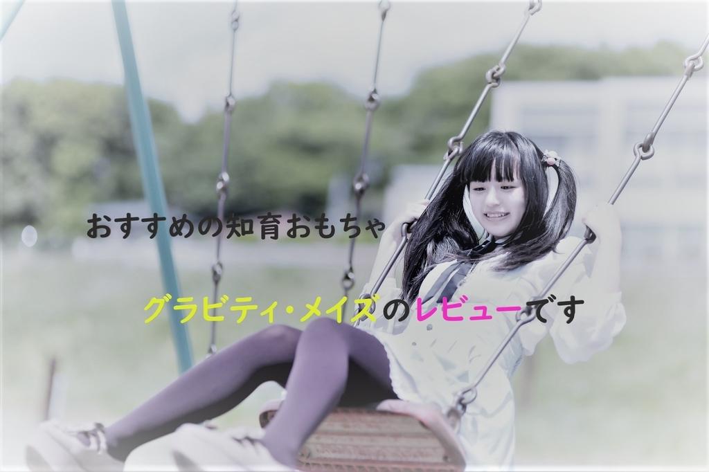 f:id:yuukirena1824:20190213000454j:plain