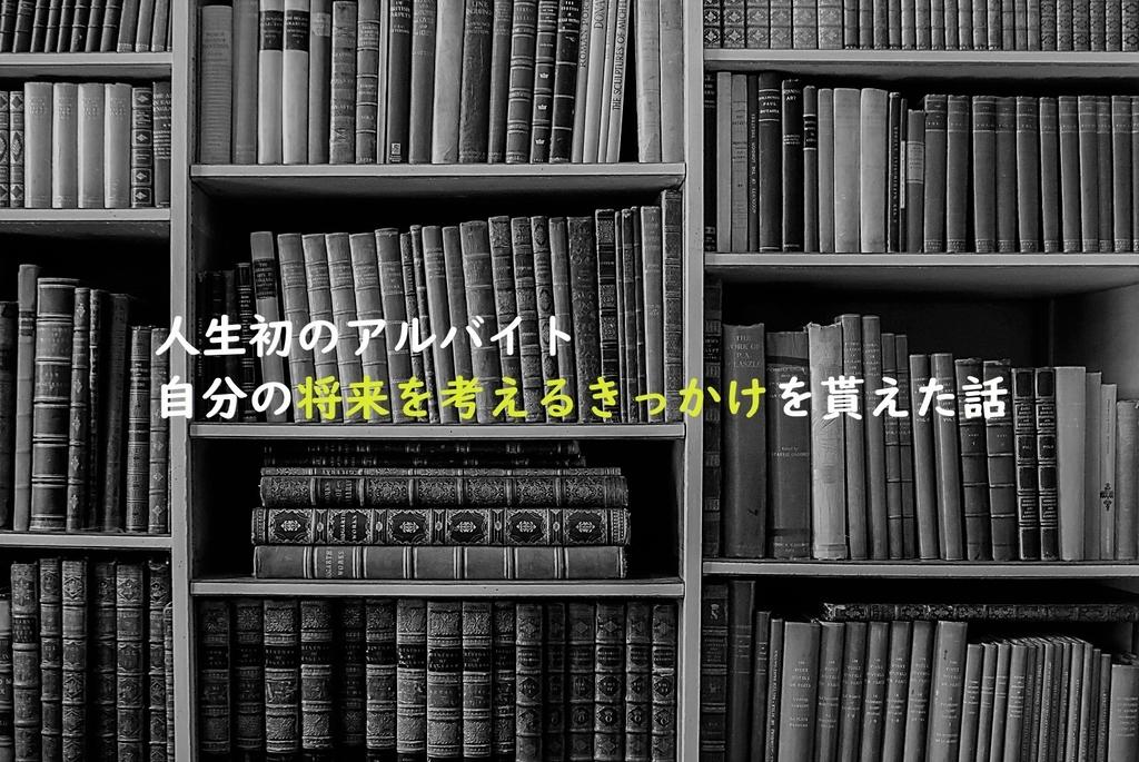 f:id:yuukirena1824:20190222233641j:plain