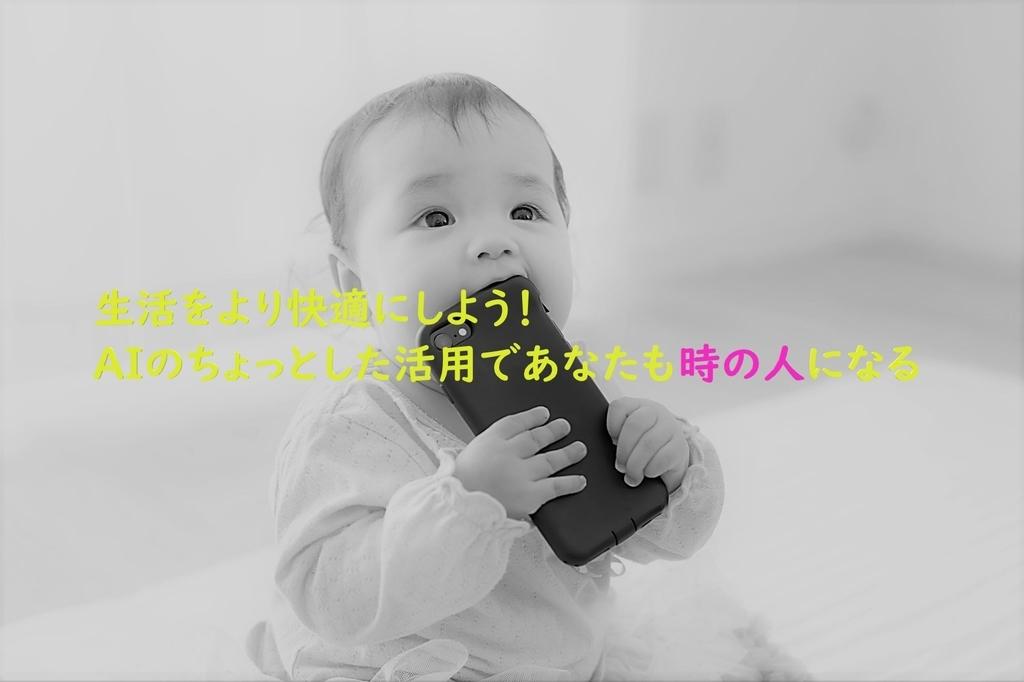 f:id:yuukirena1824:20190225010304j:plain