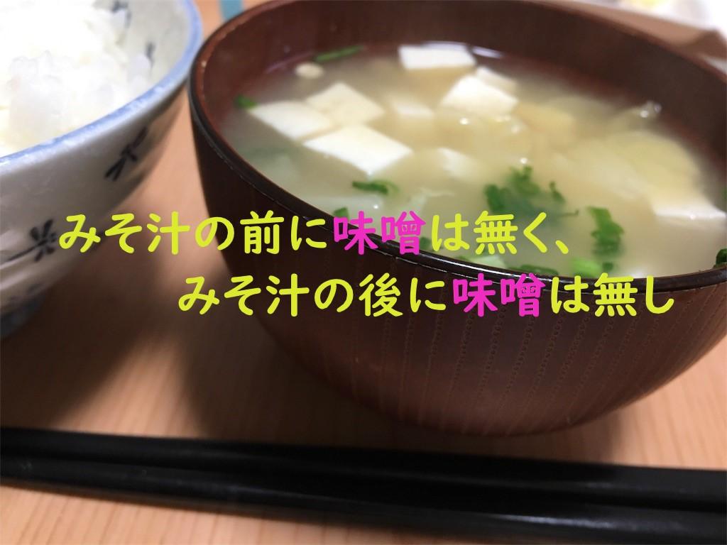 f:id:yuukirena1824:20190228000203j:plain