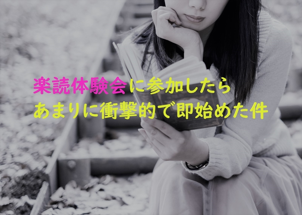 f:id:yuukirena1824:20190303232240j:plain