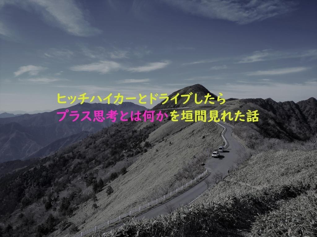 f:id:yuukirena1824:20190304003025j:plain