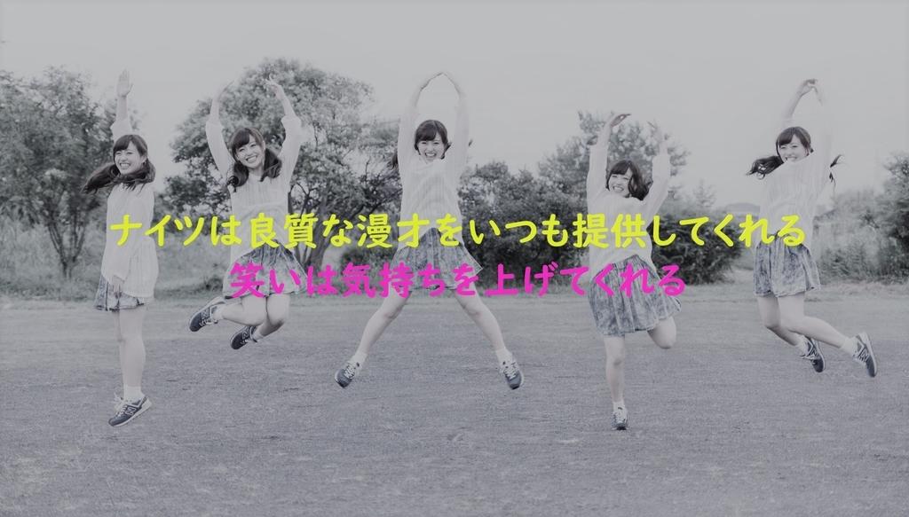 f:id:yuukirena1824:20190306234658j:plain