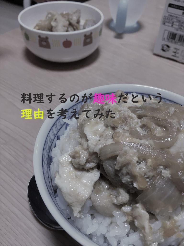 f:id:yuukirena1824:20190308224109j:plain