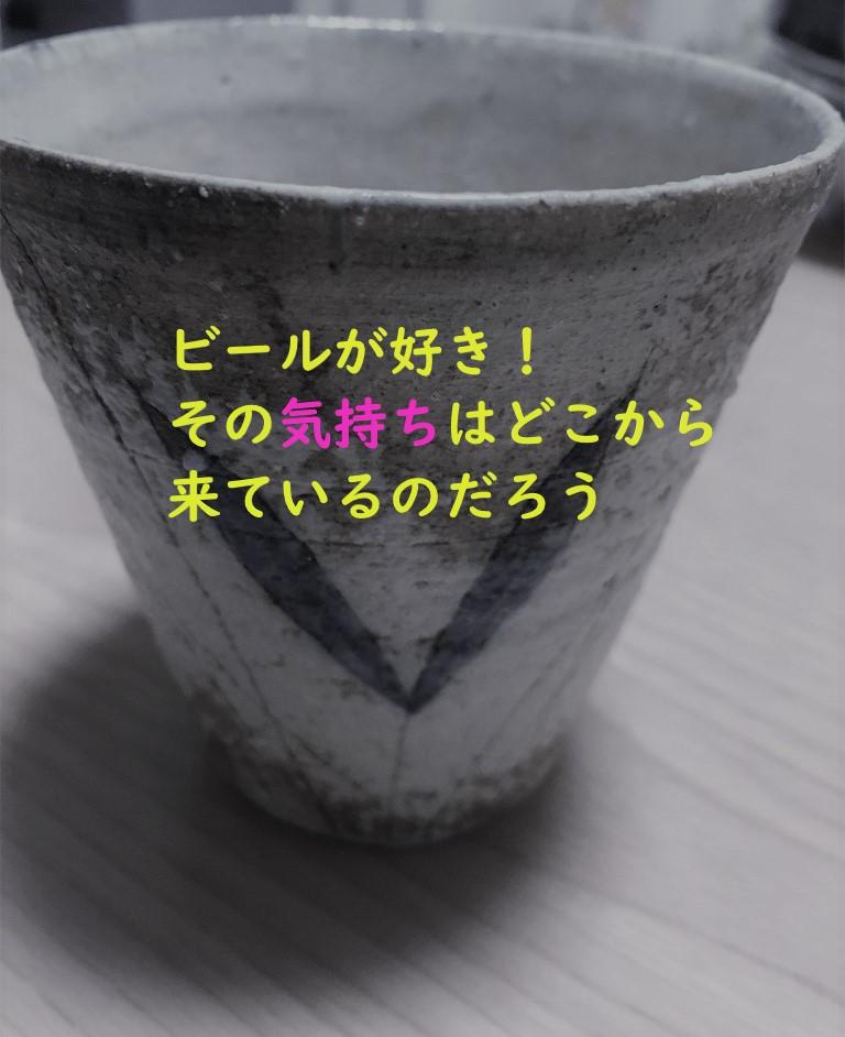 f:id:yuukirena1824:20190308231718j:plain