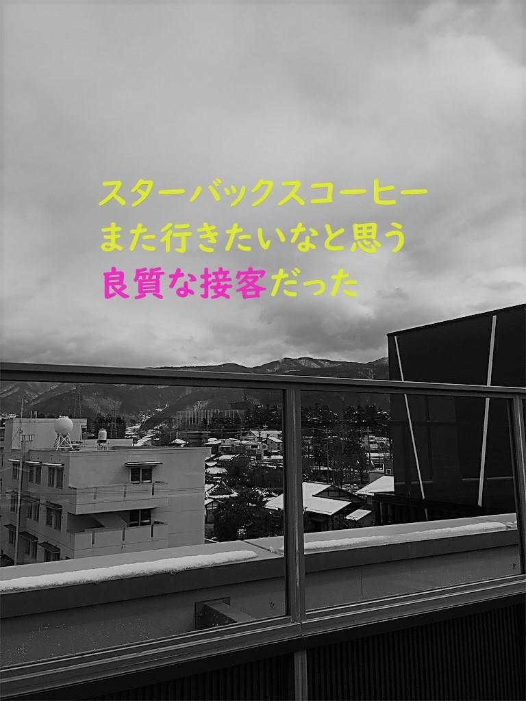 f:id:yuukirena1824:20190313232749j:plain