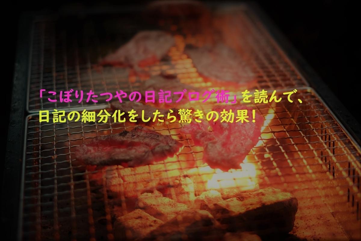 f:id:yuukirena1824:20190314234821j:plain