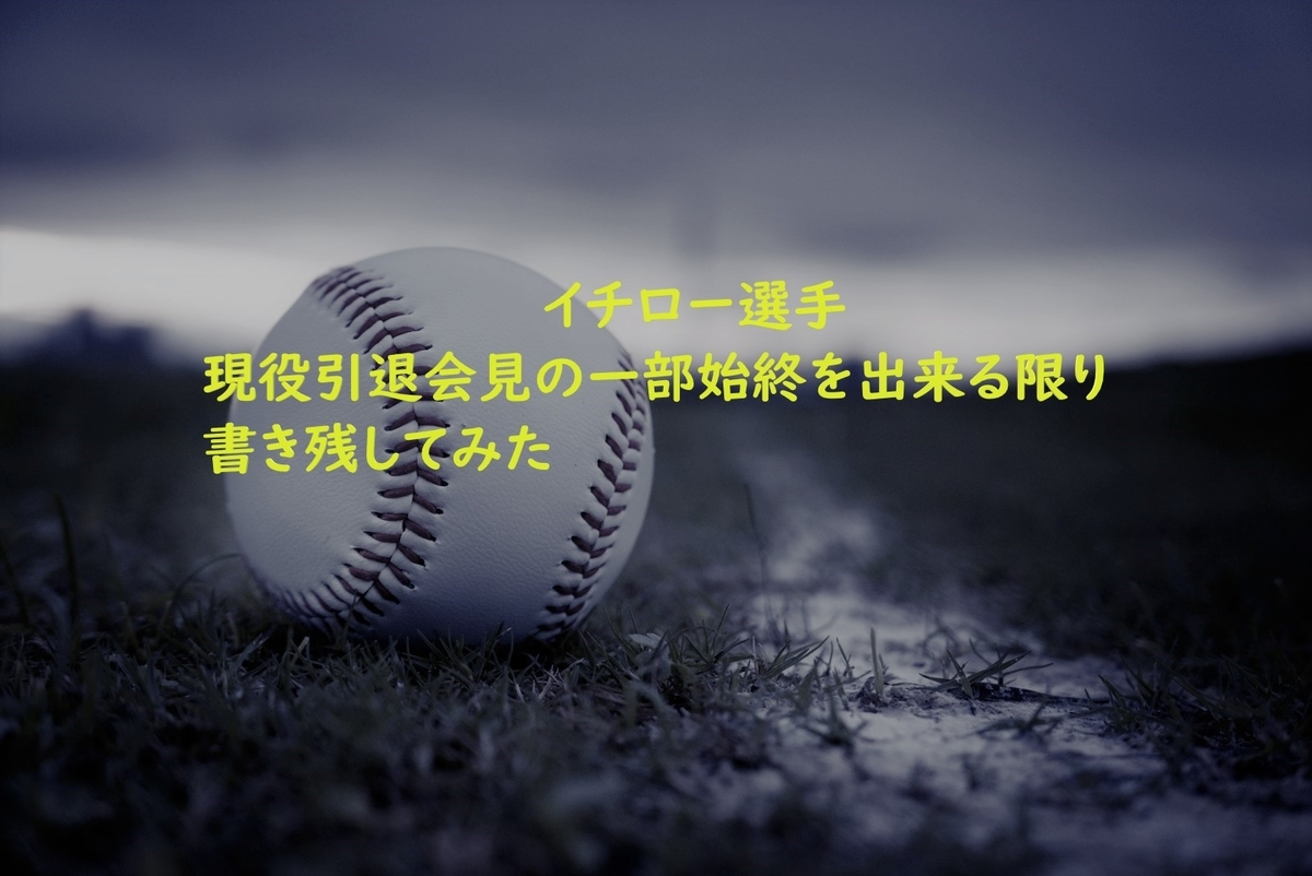 f:id:yuukirena1824:20190324145424j:plain