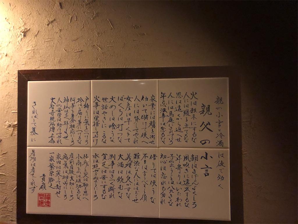 f:id:yuukirena1824:20190324203551j:image