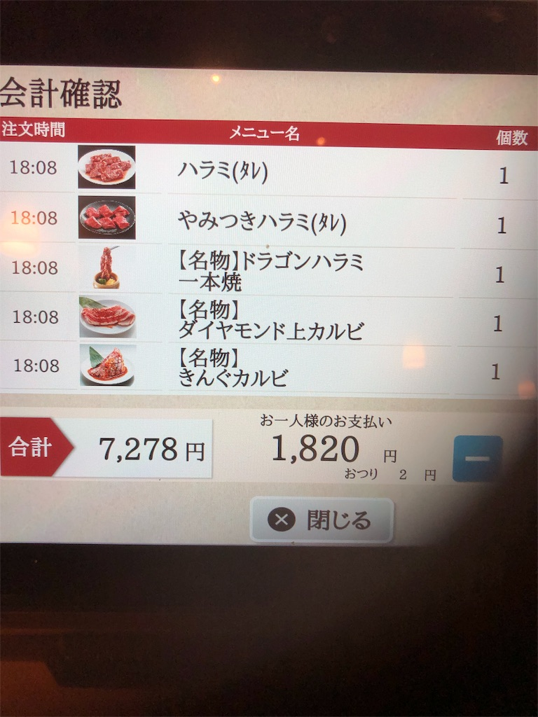 f:id:yuukirena1824:20190401001137j:image