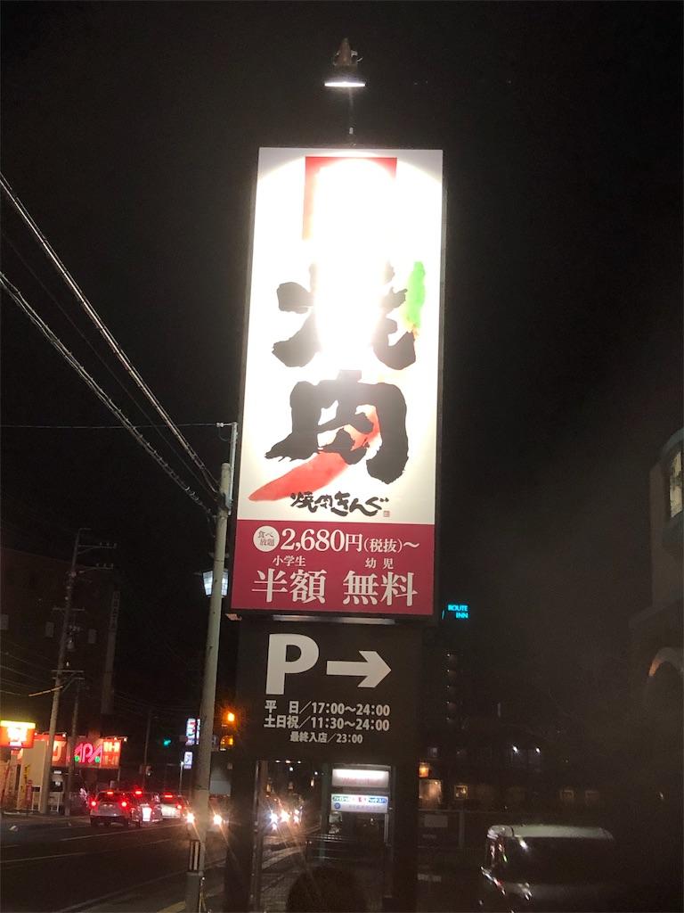 f:id:yuukirena1824:20190401002504j:image