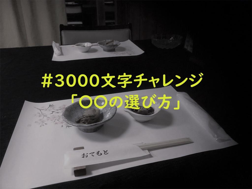 f:id:yuukirena1824:20190402000140j:plain