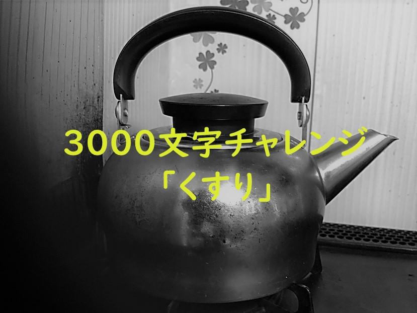 f:id:yuukirena1824:20190407235359j:plain