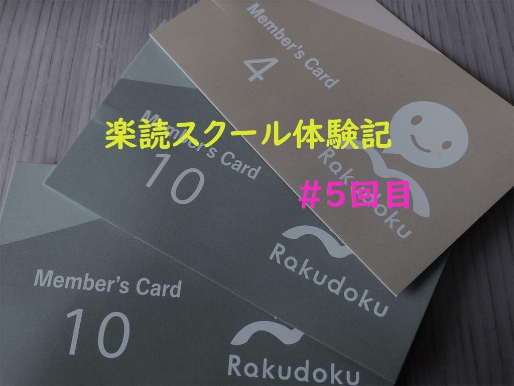 f:id:yuukirena1824:20190409220313j:plain