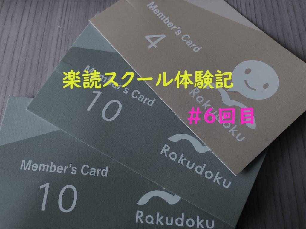 f:id:yuukirena1824:20190411224356j:plain