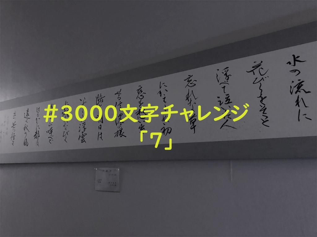 f:id:yuukirena1824:20190419012354j:plain