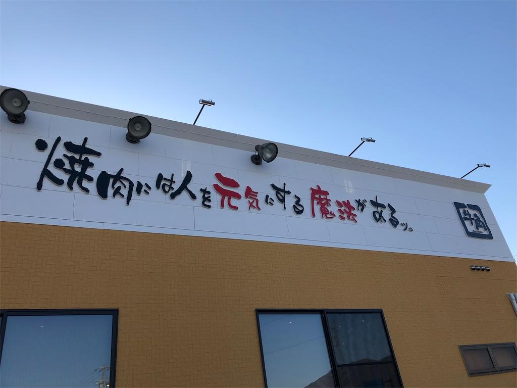 f:id:yuukirena1824:20190421211142j:image