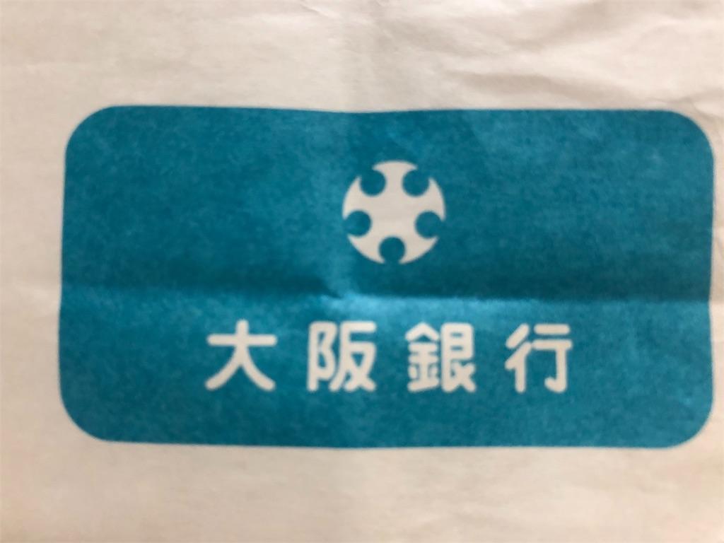 f:id:yuukirena1824:20190421212144j:image
