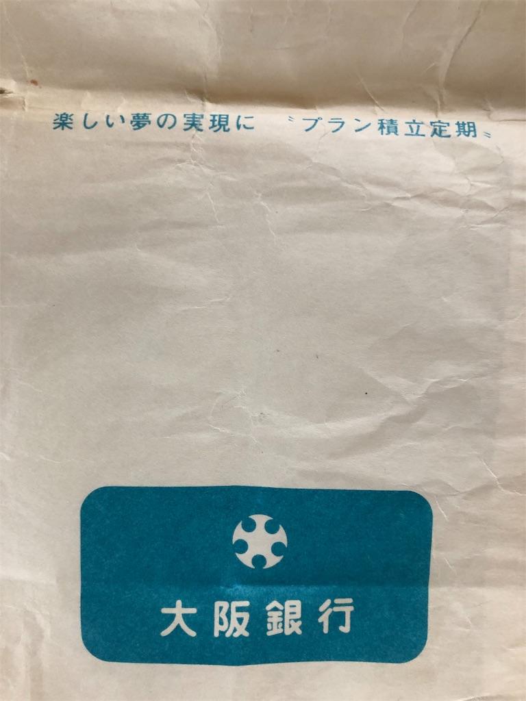 f:id:yuukirena1824:20190421212147j:image