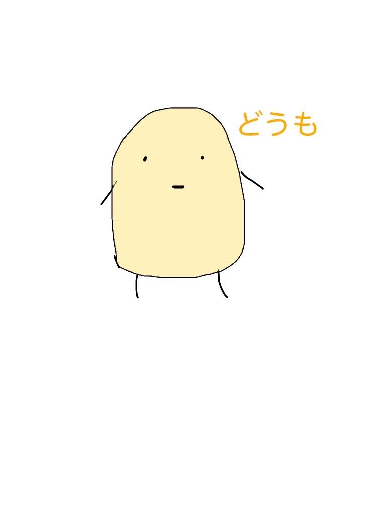 f:id:yuukirena1824:20190516230319j:image