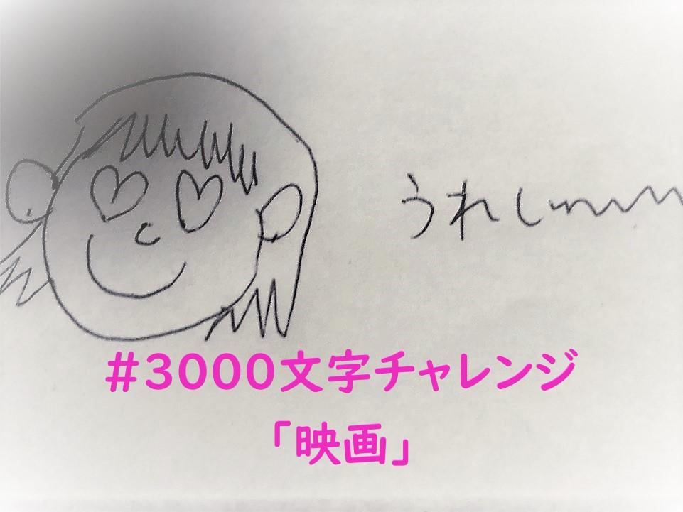 f:id:yuukirena1824:20190517223143j:plain