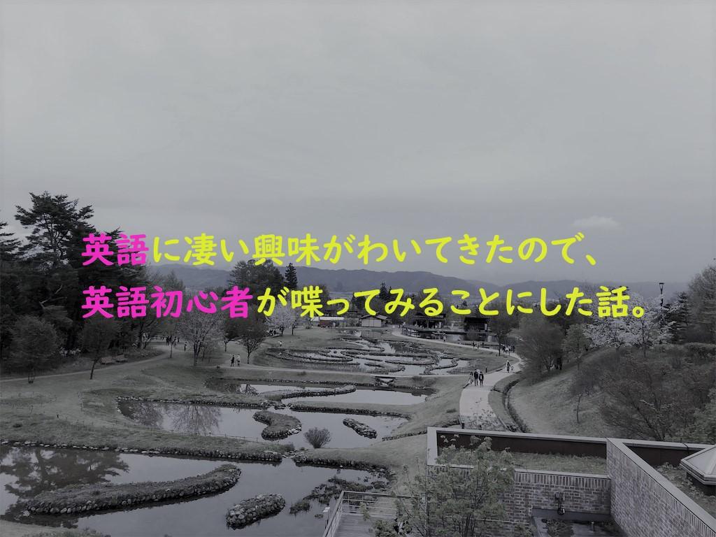 f:id:yuukirena1824:20190520232146j:plain