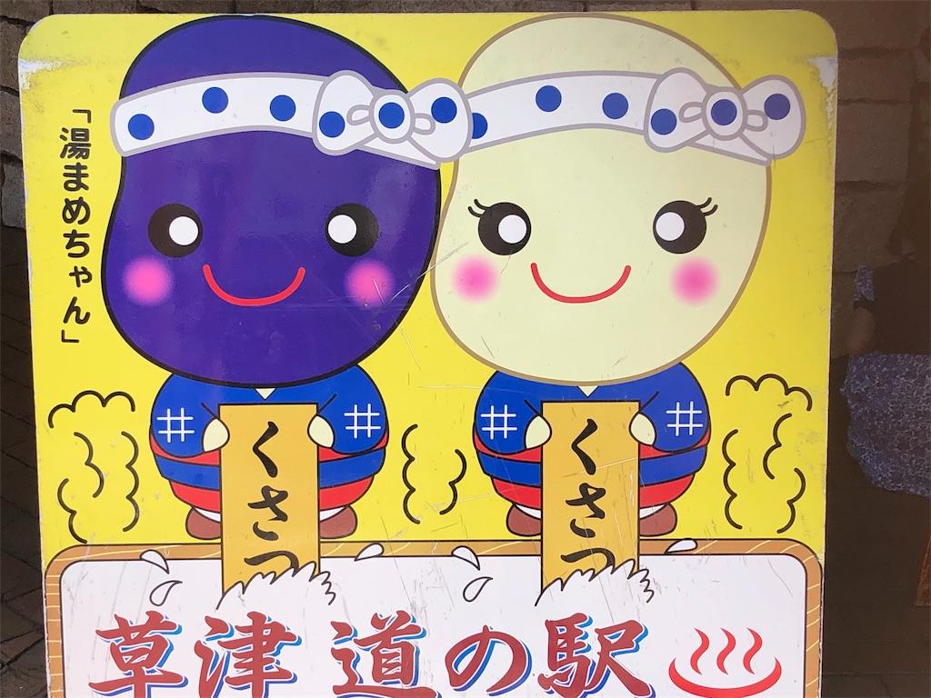 f:id:yuukirena1824:20190526210842j:image