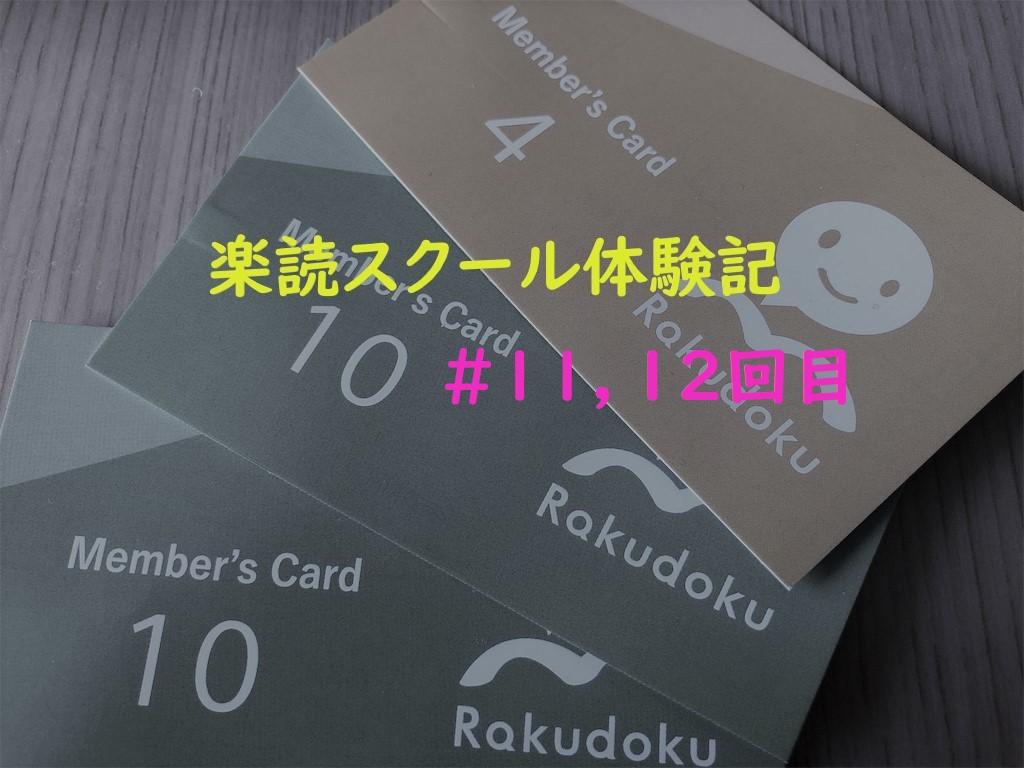 f:id:yuukirena1824:20190527223049j:plain