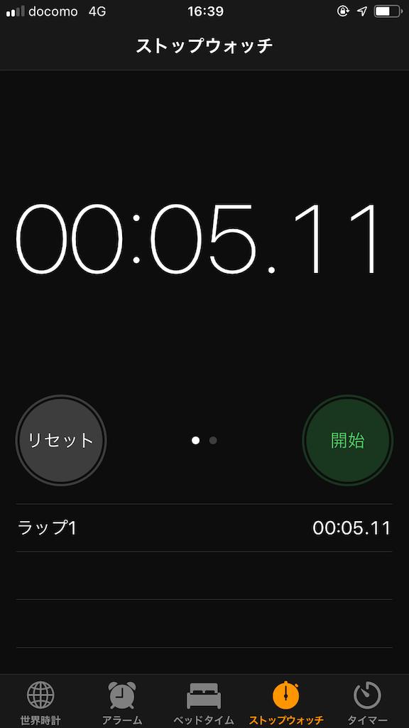 f:id:yuukirena1824:20190602002438p:image