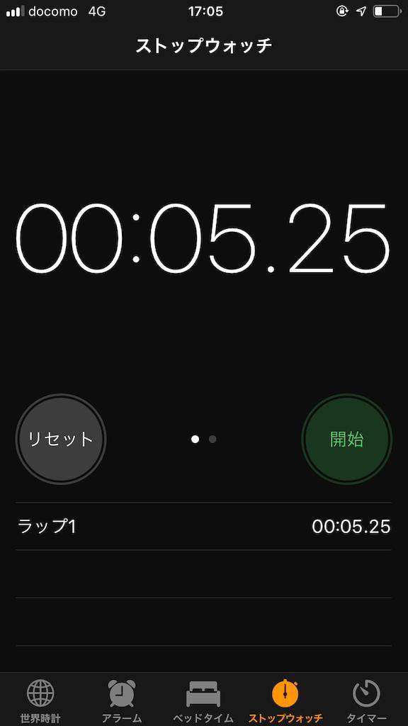 f:id:yuukirena1824:20190610231617p:image