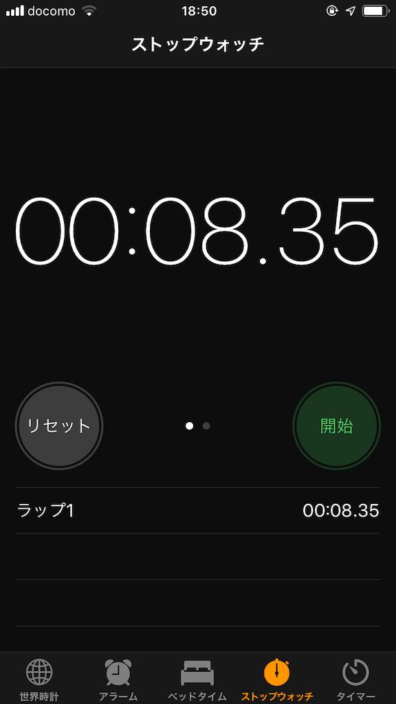 f:id:yuukirena1824:20190613000240p:image