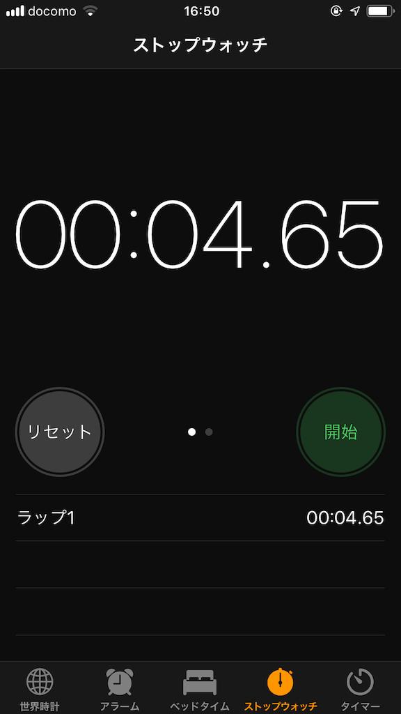 f:id:yuukirena1824:20190620225650p:image