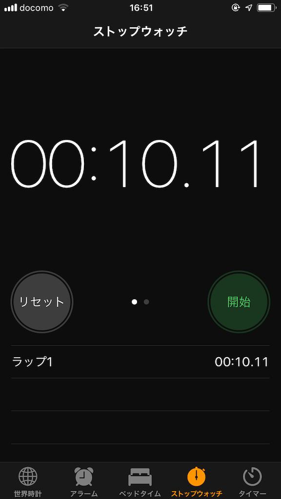 f:id:yuukirena1824:20190620225832p:image