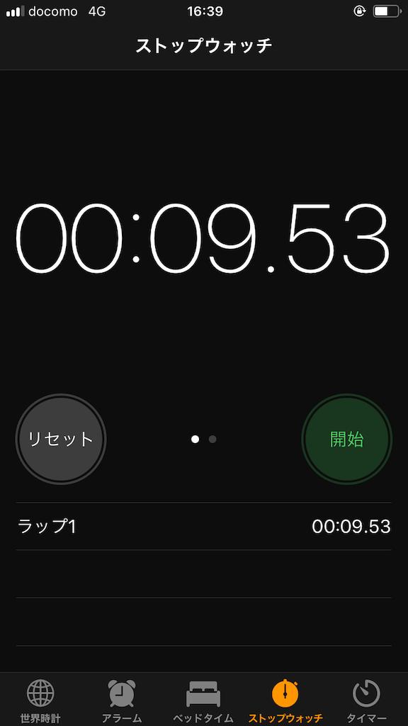 f:id:yuukirena1824:20190630224707p:image