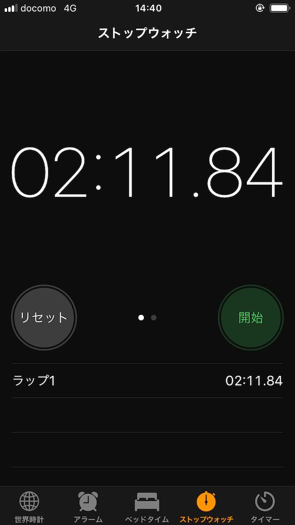 f:id:yuukirena1824:20190708231718p:image