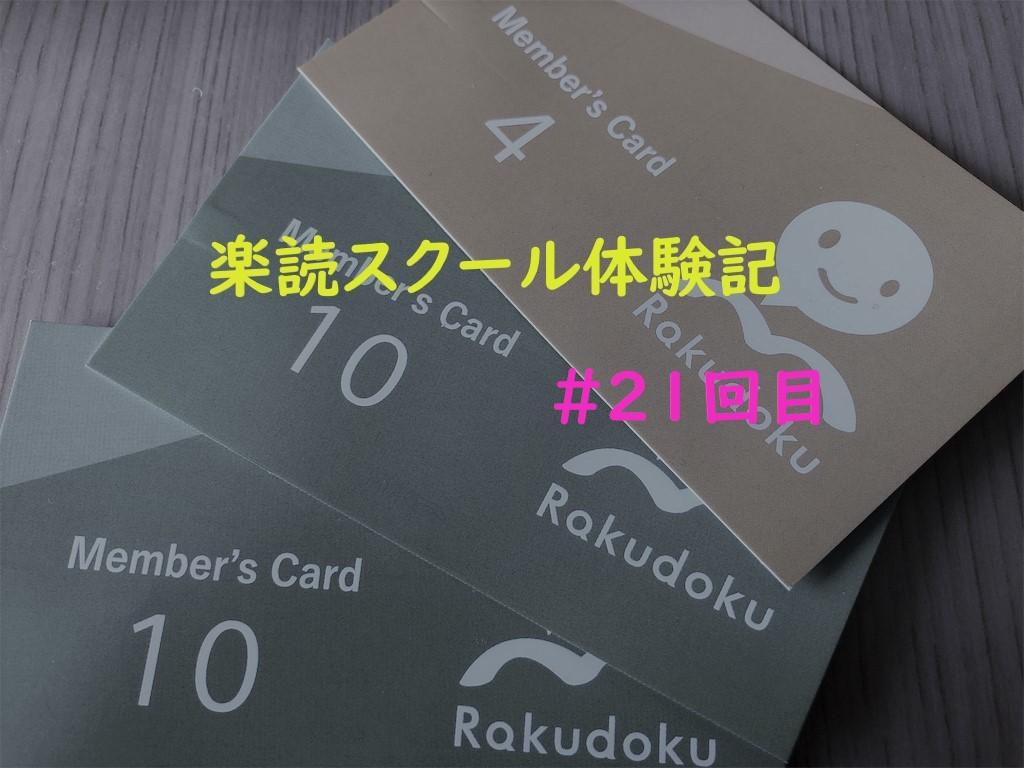 f:id:yuukirena1824:20190728231218j:plain