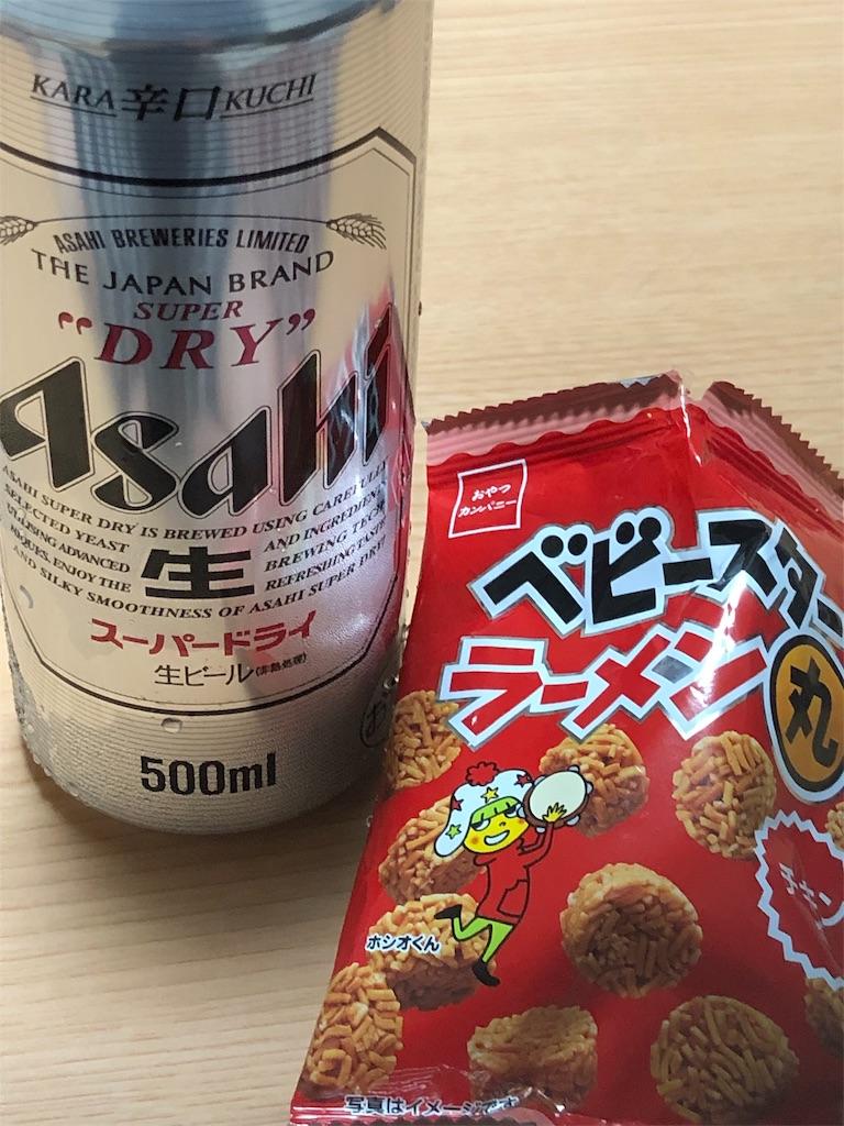 f:id:yuukirena1824:20190804002303j:image