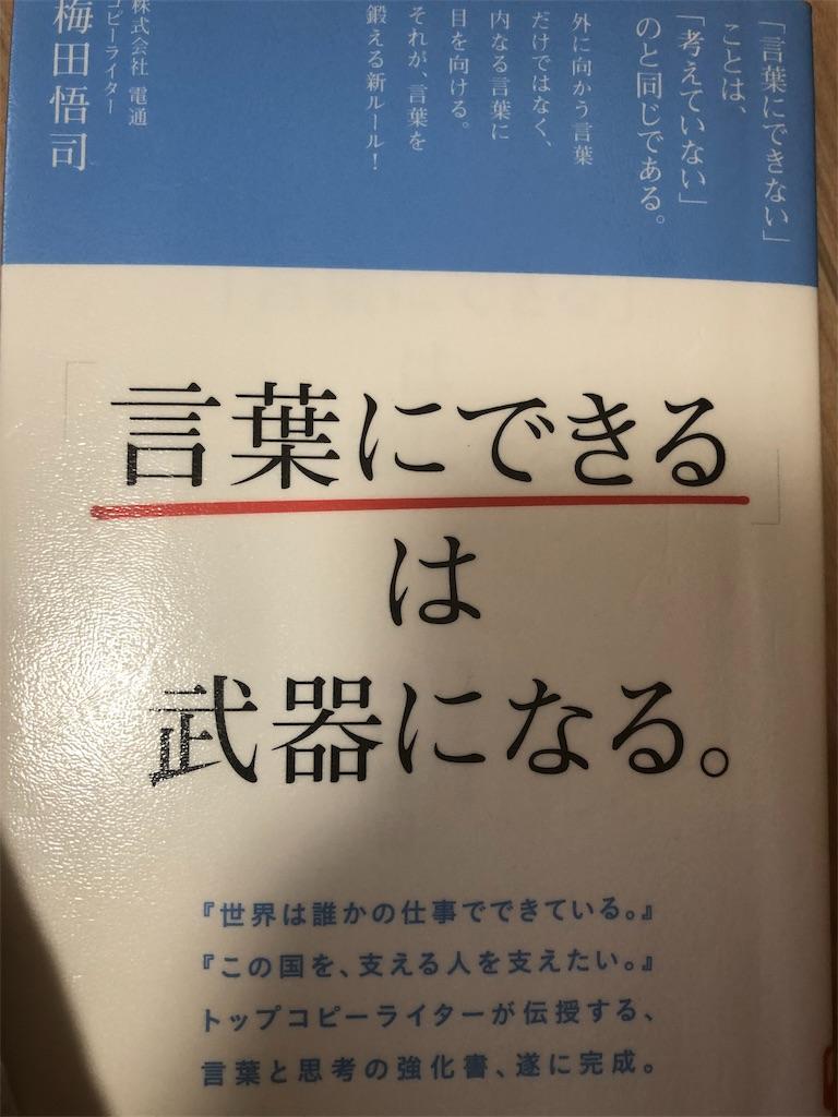 f:id:yuukirena1824:20190822004625j:image