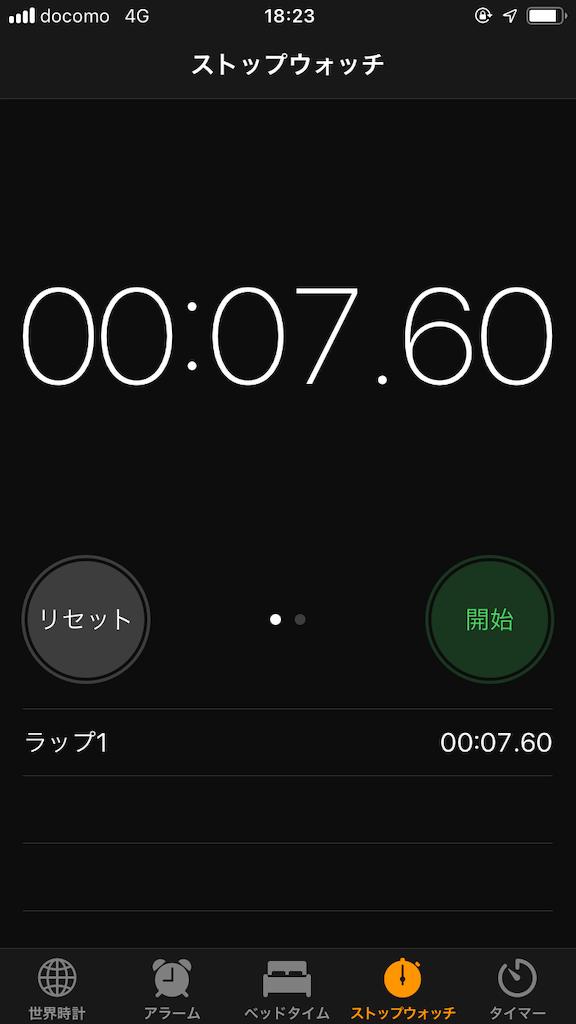 f:id:yuukirena1824:20190910232915p:image