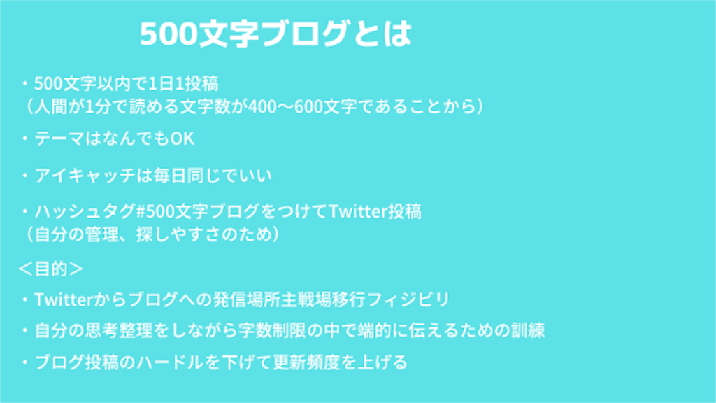 f:id:yuukirena1824:20191104034013p:image