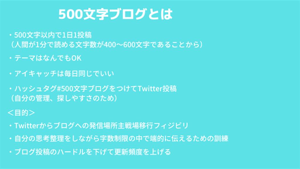 f:id:yuukirena1824:20191107234004p:image