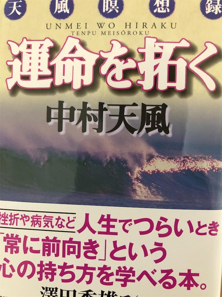 f:id:yuukirena1824:20191204231537j:image