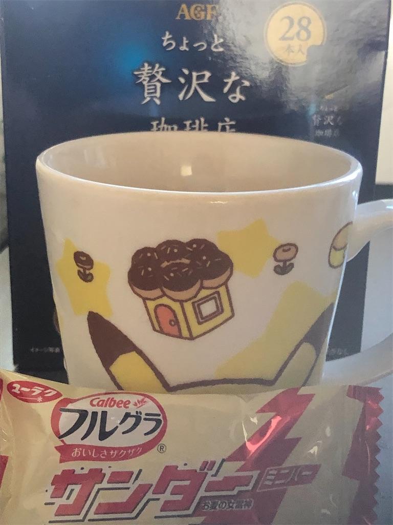 f:id:yuukirena1824:20200111173920j:image