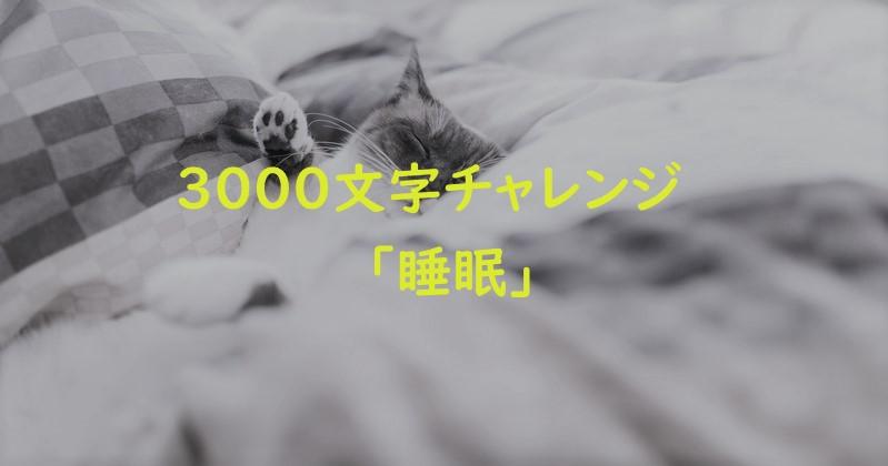 f:id:yuukirena1824:20200115001201j:plain
