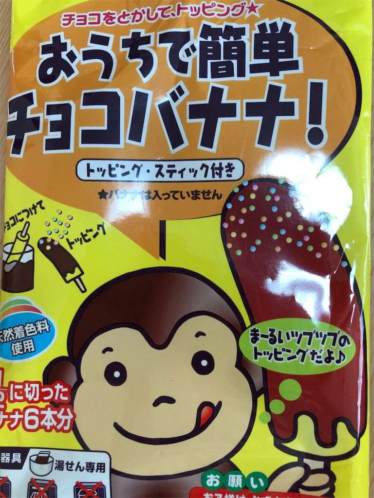 f:id:yuukirena1824:20200209183213j:image