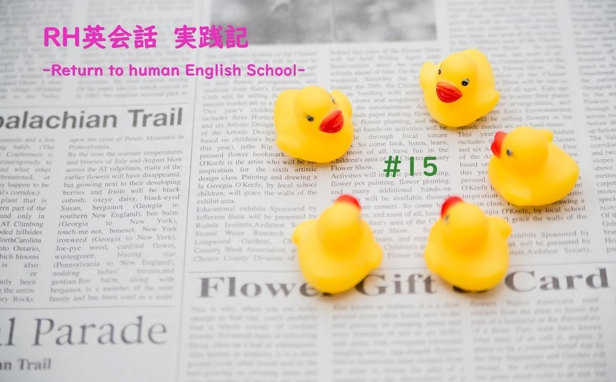 f:id:yuukirena1824:20200213231137j:plain