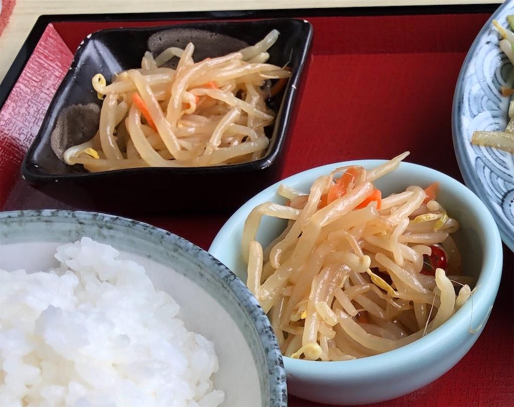 f:id:yuukirena1824:20200216004137j:image